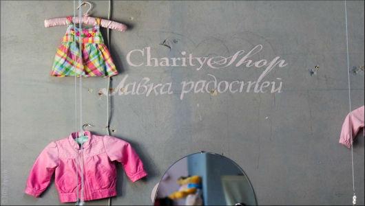 6a0b94f9d3f16 Детская Москва: куда сдать детские вещи и где купить недорого ...
