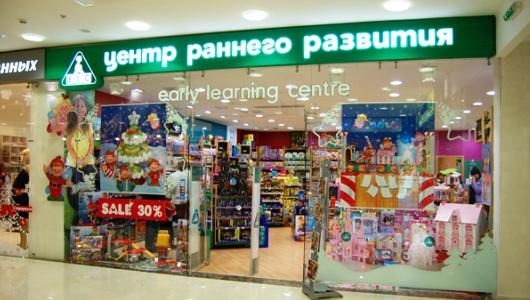 3eef5ec228f5 Магазин игрушек ELC (Центр Раннего Развития) в ТЦ «РИО» Москва, Дмитровское  шоссе, 163А