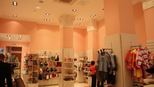 Кенгуру Магазин Детской Одежды Официальный Сайт