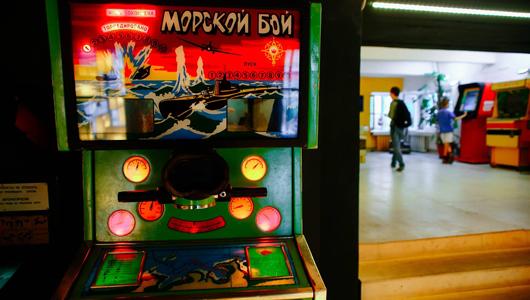 Музей игровых автоматов ссср в москве на кузнецком автоматы игровые ножницы