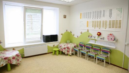 Клуб для мам и малышей в москве футбольный клуб в новой москве